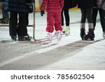 unidentifiable ice skaters... | Shutterstock . vector #785602504