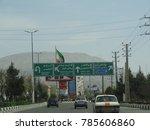 tehran   iran   march 29 2014 ...   Shutterstock . vector #785606860