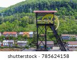 view over the romanian german... | Shutterstock . vector #785624158