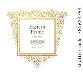 vector vintage golden frame ... | Shutterstock .eps vector #785624794