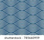 water waves seamless pattern ... | Shutterstock .eps vector #785660959
