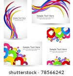 abstract set of card design | Shutterstock .eps vector #78566242