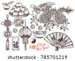 sketch symbols of chinese lunar ... | Shutterstock .eps vector #785701219