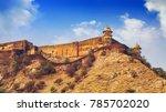 Jaigarh Fort Jaipur Rajasthan...