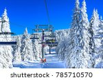 ski resort  serbia  slope ... | Shutterstock . vector #785710570