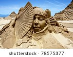 Fulong   May 31  Sand Sculpture ...