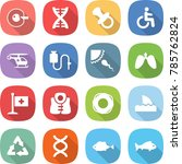 flat vector icon set   cell...   Shutterstock .eps vector #785762824