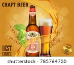 beer advertisement design.... | Shutterstock .eps vector #785764720