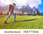 hiking boots close up. tourist... | Shutterstock . vector #785777836