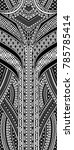 black and white geometric...   Shutterstock .eps vector #785785414