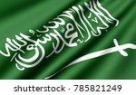 flag of kingdom of saudi arabia | Shutterstock . vector #785821249
