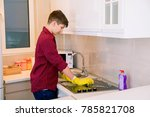 teenage boy in a red colored...   Shutterstock . vector #785821708