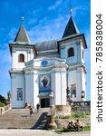 czech republic  hostyn   jun 22 ...   Shutterstock . vector #785838004