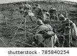world war 1  battle of verdun.... | Shutterstock . vector #785840254