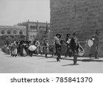 jewish families fleeing from... | Shutterstock . vector #785841370