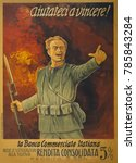 Small photo of Italian World War 1 bond poster. Standing in front of a wall of fire, and Italian soldier with a bayoneted rifle assumes a heroic battle posture. The text advertises the latest subscription for war bo