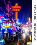 tuk tuk taxi in china town... | Shutterstock . vector #785857168