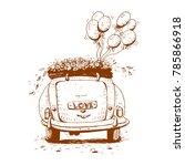 wedding car  vector... | Shutterstock .eps vector #785866918