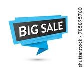 sale label banner  black and... | Shutterstock .eps vector #785895760