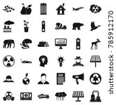 care of ecology icons set.... | Shutterstock . vector #785912170