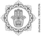 circular pattern in form of... | Shutterstock .eps vector #785919196