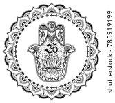 circular pattern in form of... | Shutterstock .eps vector #785919199