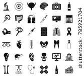 right diagnostic icons set.... | Shutterstock . vector #785921704