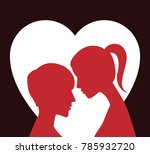 man and woman. love story in... | Shutterstock . vector #785932720