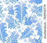 seamless texture of a frosty... | Shutterstock .eps vector #785933779