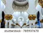 abu dhabi  united arab emirates ...   Shutterstock . vector #785937670