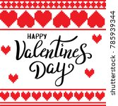 happy valentines day template... | Shutterstock .eps vector #785939344