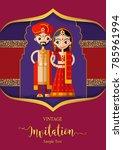 wedding invitation card... | Shutterstock .eps vector #785961994