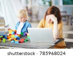 adorable little boy playing... | Shutterstock . vector #785968024
