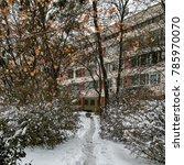 Small photo of Taras Shevchenko National University of Kiev faculty of economics in winter