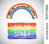 watercolor vector rainbow... | Shutterstock .eps vector #785973886