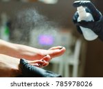 the master does a pedicure | Shutterstock . vector #785978026