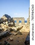 Bushiribana Ruins Aruba