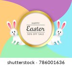 template vector card with...   Shutterstock .eps vector #786001636