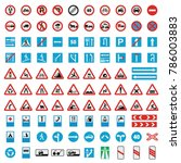 traffic road safety sign... | Shutterstock . vector #786003883