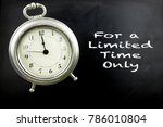pewter antique alarm clock with ...   Shutterstock . vector #786010804