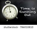 pewter antique alarm clock on...   Shutterstock . vector #786010810