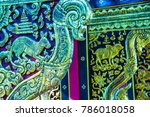 lanna style wood carving in... | Shutterstock . vector #786018058