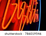 abstact red neon sign with a... | Shutterstock . vector #786019546