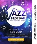 vector musical flyer jazz... | Shutterstock .eps vector #786020539