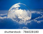 frozen bubble with ice crystals | Shutterstock . vector #786028180