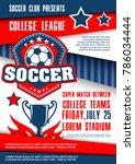 football sport match of college ... | Shutterstock .eps vector #786034444