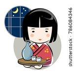 japanese sake and woman | Shutterstock .eps vector #786084346