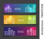 banner modern city lights. city ... | Shutterstock .eps vector #786092338