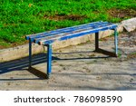 Old Painted Wooden Bench In Th...