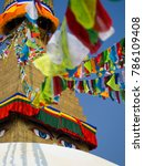 Small photo of BOUDHANATH Stupa in KATHMANDU NEPAL, have Wisdom eyes meaning looking out from the four sides of the main tower. These are also known as all-seeing ability of the Buddha.